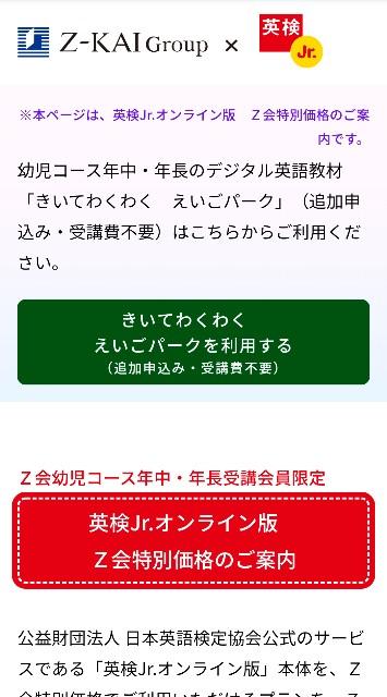 f:id:ayumi_dwe:20200814155436j:image
