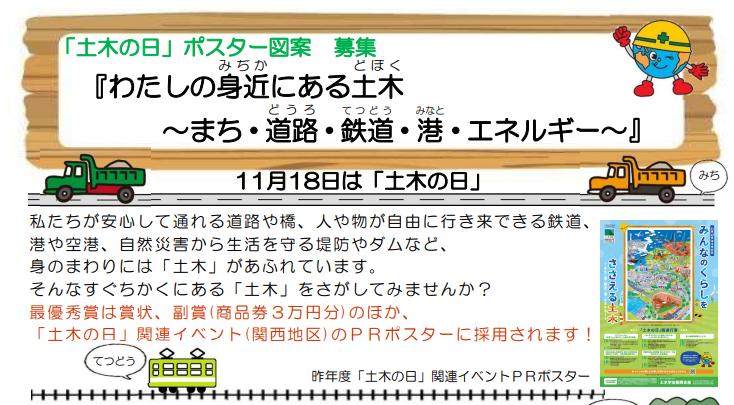 f:id:ayumi_dwe:20210717194926p:plain