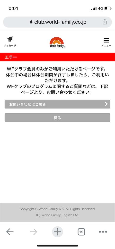 f:id:ayumi_dwe:20210928010849p:image