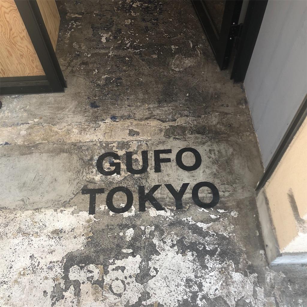 f:id:ayumi_gourmet:20190531231422j:image