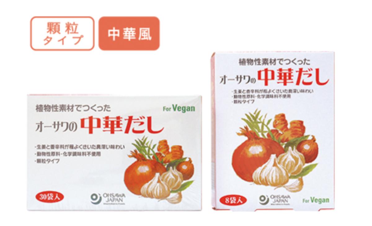 f:id:ayumi_gourmet:20210906153357p:plain