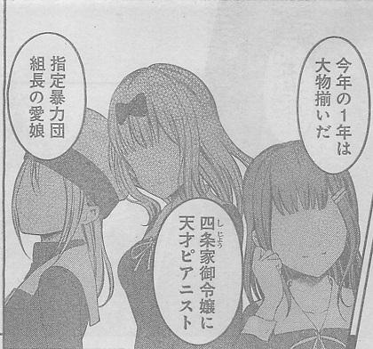 f:id:ayumie:20180911195338j:plain