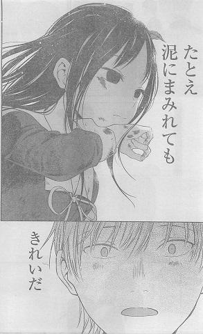 f:id:ayumie:20180911200210j:plain