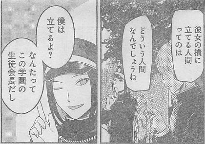 f:id:ayumie:20180911200343j:plain
