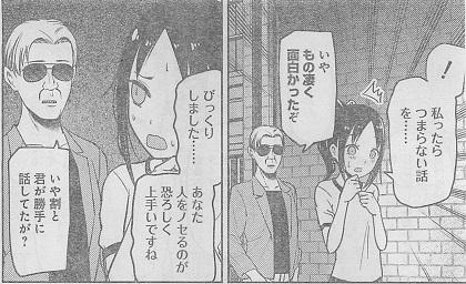 f:id:ayumie:20180911210808j:plain