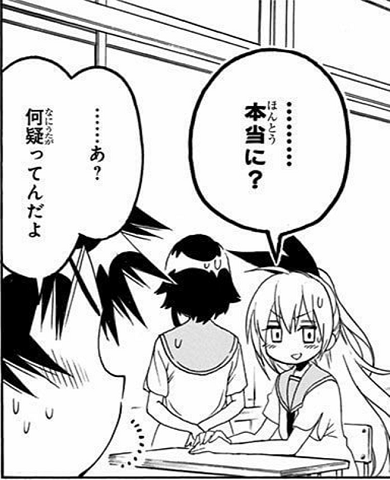 f:id:ayumie:20180920124510p:plain