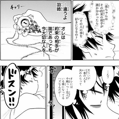 f:id:ayumie:20180920124551p:plain