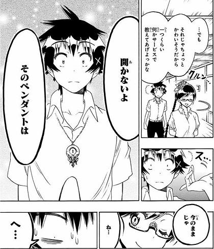 f:id:ayumie:20180920124626p:plain