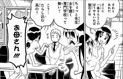 f:id:ayumie:20180921171547p:plain