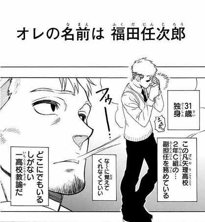 f:id:ayumie:20180921171614p:plain