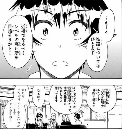 f:id:ayumie:20180921171648p:plain