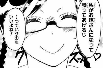 f:id:ayumie:20180921171729p:plain