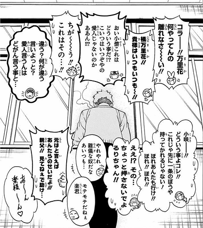 f:id:ayumie:20180921171749p:plain