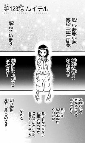f:id:ayumie:20180921211457p:plain