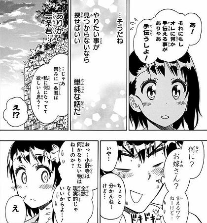 f:id:ayumie:20180921211715p:plain