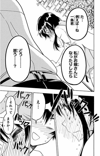 f:id:ayumie:20180921211956p:plain