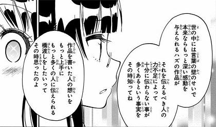 f:id:ayumie:20180921212330p:plain