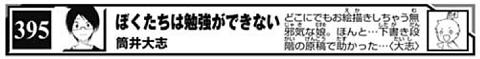 f:id:ayumie:20180922064616p:plain