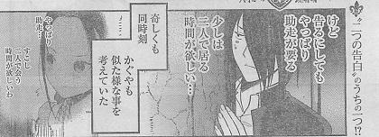f:id:ayumie:20181008183530j:plain