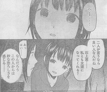 f:id:ayumie:20181008183923j:plain