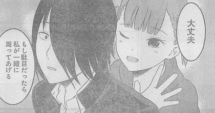 f:id:ayumie:20181008184345j:plain