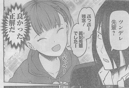 f:id:ayumie:20181008184519j:plain