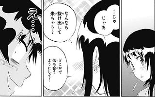 f:id:ayumie:20181018130946p:plain