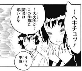 f:id:ayumie:20181018131336p:plain
