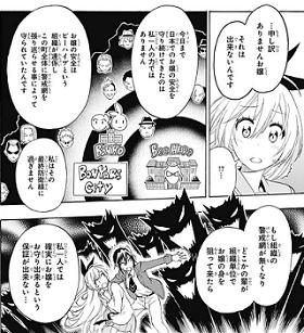 f:id:ayumie:20181024125547p:plain