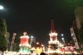 熊谷うちわ祭りH24