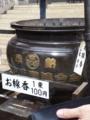 f:id:ayumihome:20130217105500j:image:medium:left