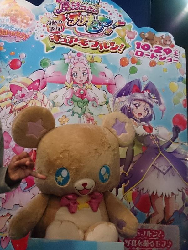 f:id:ayumihome:20161030150731j:image:w360