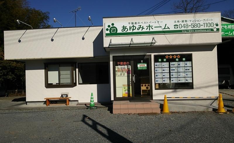 f:id:ayumihome:20170203094828j:image:w360