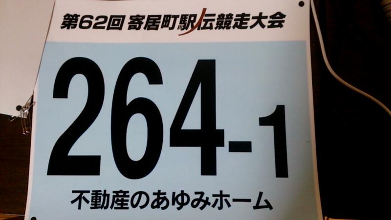 f:id:ayumihome:20170212181251j:image:w360