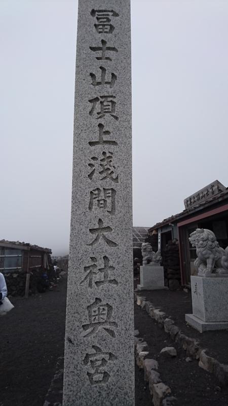 f:id:ayumihome:20170830133418j:image:w360