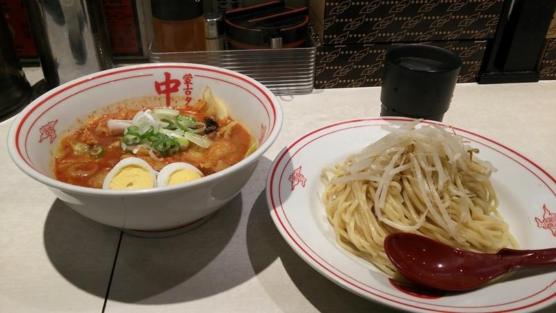 f:id:ayumihome:20171216100328j:image:w360