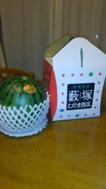 f:id:ayumihome:20180406101535j:image:w360