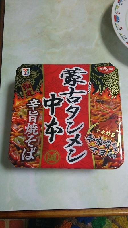 f:id:ayumihome:20181028150231j:image:w360