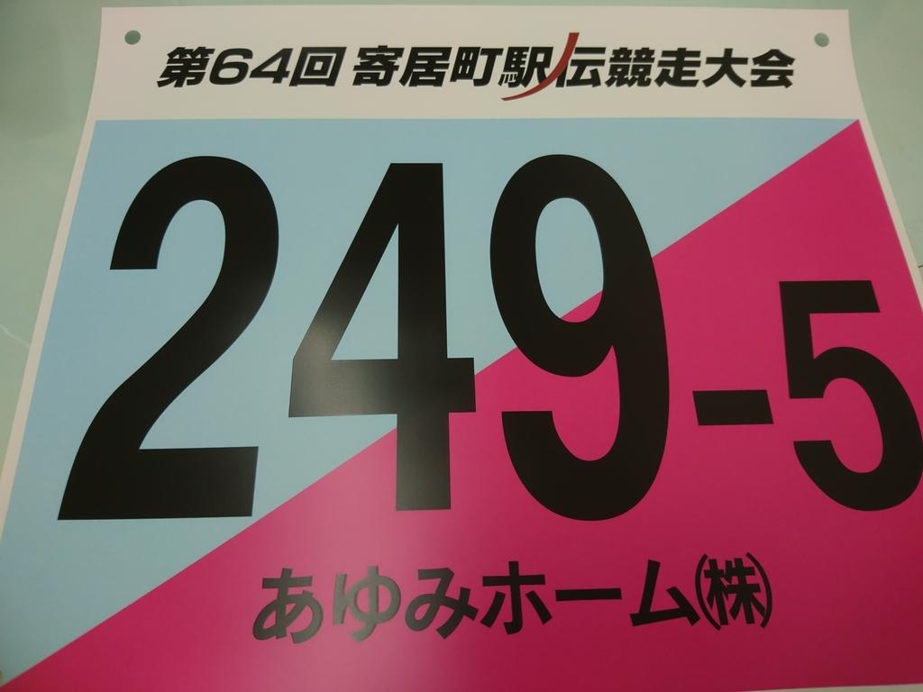 f:id:ayumihome:20190216130543j:plain