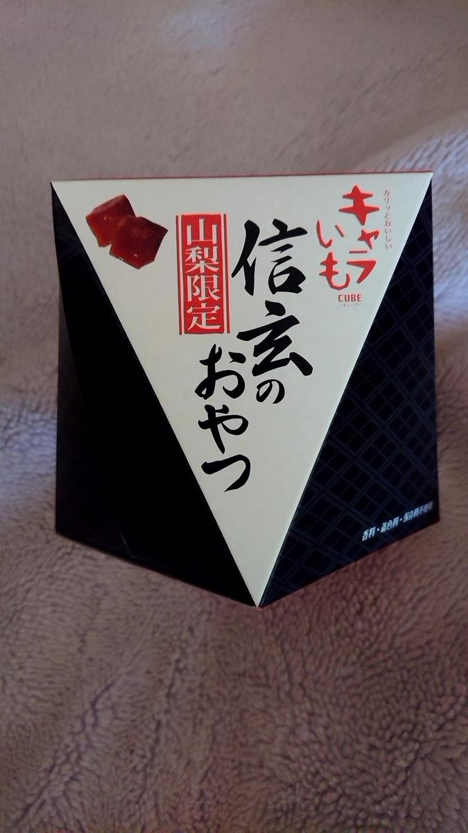 f:id:ayumihome:20191112113124j:plain