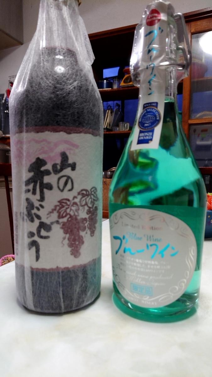 f:id:ayumihome:20200731190233j:plain