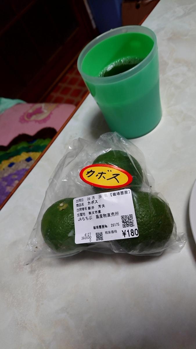 f:id:ayumihome:20201008194715j:plain