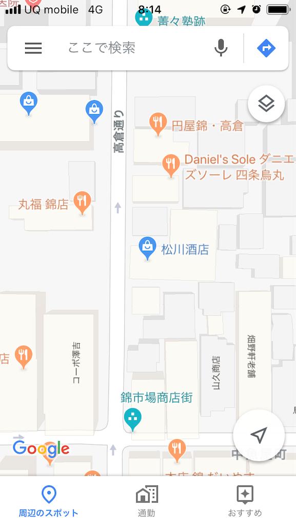 f:id:ayumiiiiii:20190408125056p:plain