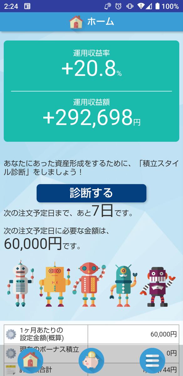 f:id:ayumikundayo:20210209022709p:plain