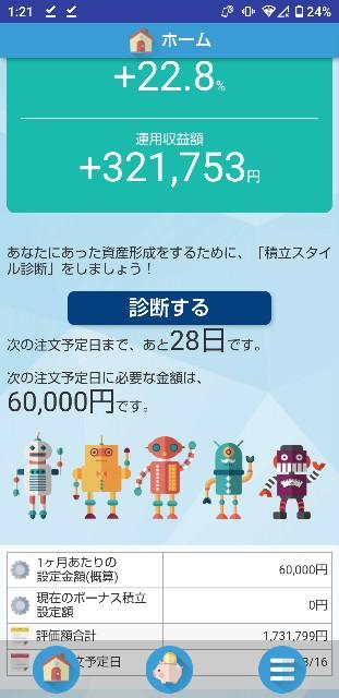 f:id:ayumikundayo:20210216012218j:image