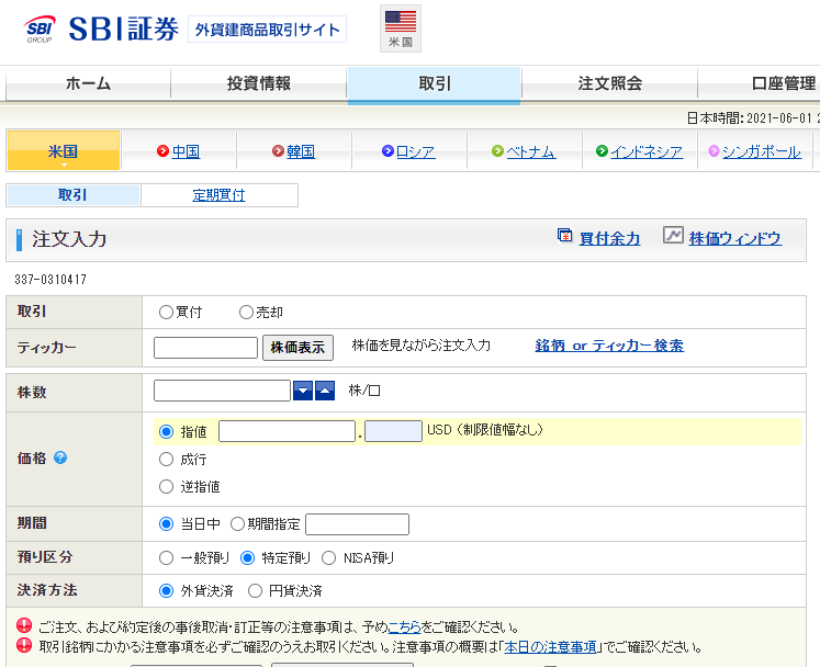 f:id:ayumikundayo:20210601221457p:plain