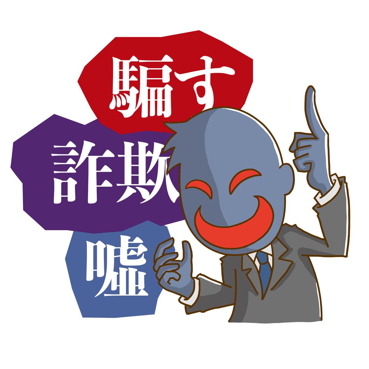 f:id:ayumikundayo:20210613222917j:plain