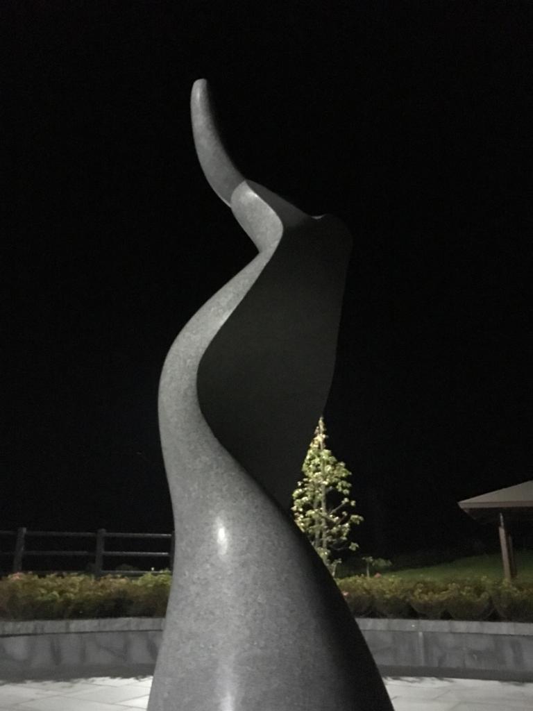 f:id:ayuminokuni:20170522001810j:plain