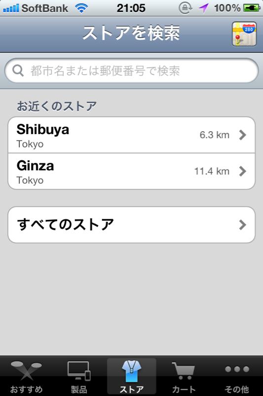 f:id:ayumoon:20111123214331p:image:W300