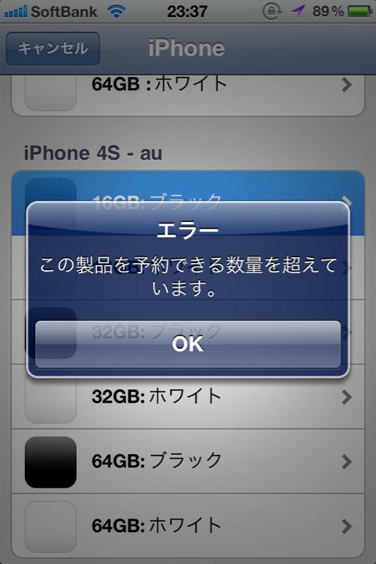 f:id:ayumoon:20111123233748p:image:W300
